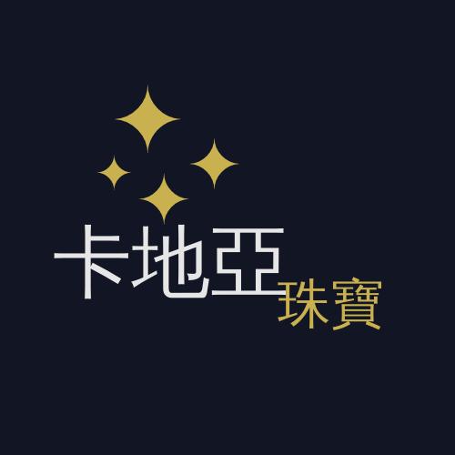 Logo template: 卡地亞珠寶徽標 (Created by InfoART's Logo maker)