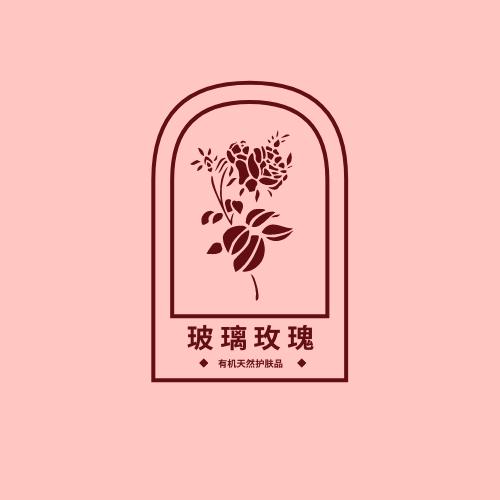Logo template: 玫瑰主题有机天然护肤品标志 (Created by InfoART's Logo maker)