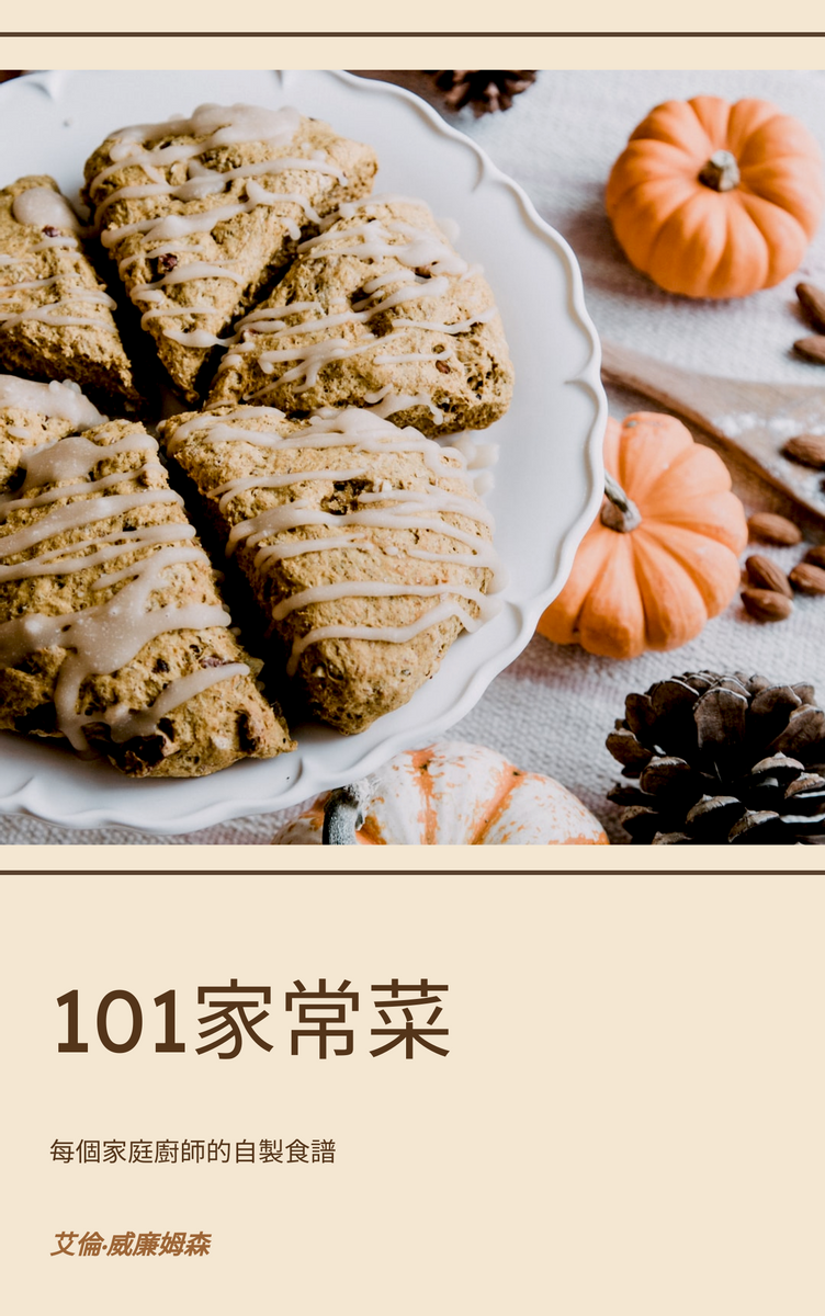 Book Cover template: 101家常菜書籍封面 (Created by InfoART's Book Cover maker)