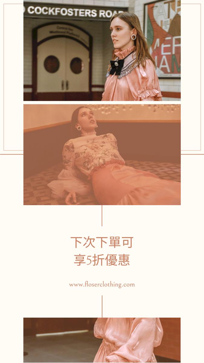 Instagram Story template: 粉色時尚寫真特賣Instagram故事 (Created by InfoART's Instagram Story maker)