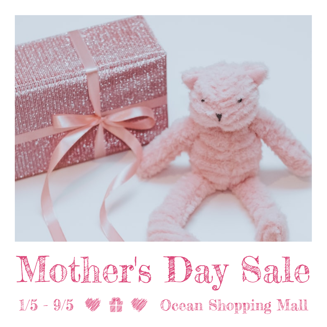 Instagram Post template: Pink Mother's Day Sale Instagram Post With Details (Created by InfoART's Instagram Post maker)