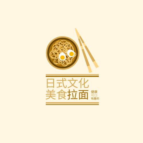 Logo template: 日式拉面店标志 (Created by InfoART's Logo maker)