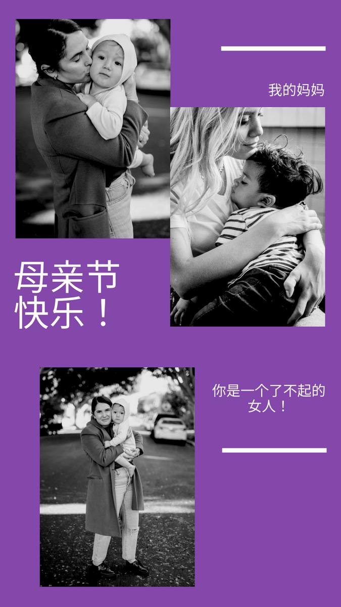 Instagram Story template: 黑白照片母亲节Instagram故事 (Created by InfoART's Instagram Story maker)