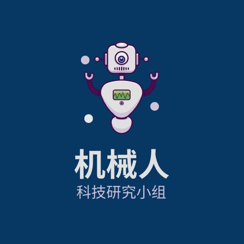 Logo template: 科技研究小组标志 (Created by InfoART's Logo maker)