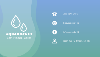 Business Card template: Blob Business Card (Created by InfoART's Business Card maker)