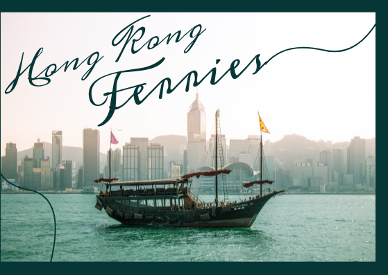 Post Card template: Hong Kong Ferries Post Card (Created by InfoART's Post Card marker)