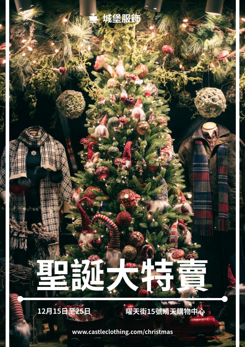 傳單 template: 時裝服飾聖誕大特賣宣傳單張 (Created by InfoART's 傳單 maker)