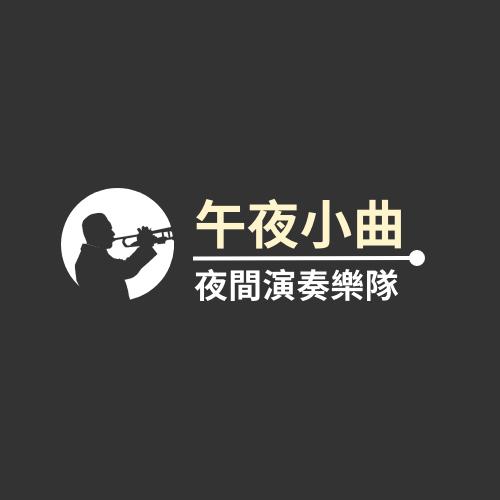 Logo template: 夜間演奏樂隊標誌 (Created by InfoART's Logo maker)