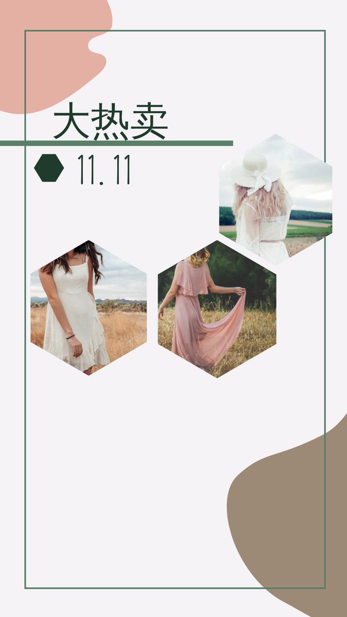 Instagram Story template: 大热卖摄影Instagram宣传帖子 (Created by InfoART's Instagram Story maker)
