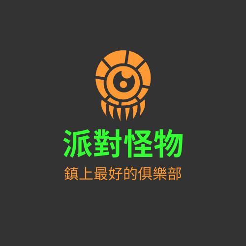 Logo template: 橙綠二色派對俱樂部標誌 (Created by InfoART's Logo maker)