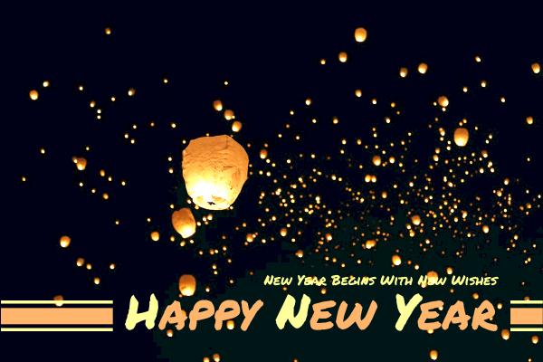 Greeting Card template: New Year Sky Lantern Greeting Card (Created by InfoART's Greeting Card maker)