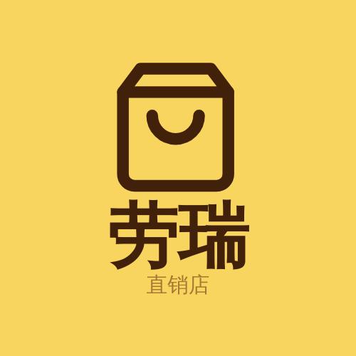 Logo template: 劳瑞直销店徽标 (Created by InfoART's Logo maker)