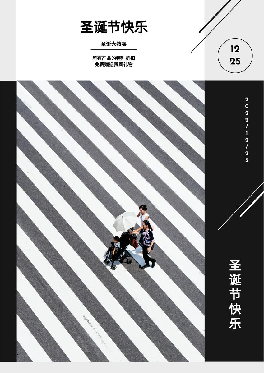 海报 template: 简单的黑白照片假期销售海报 (Created by InfoART's 海报 maker)