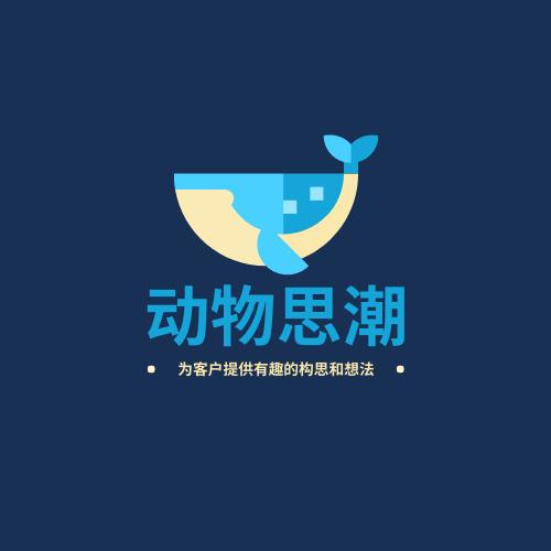Logo template: 动物主题企业标志 (Created by InfoART's Logo maker)
