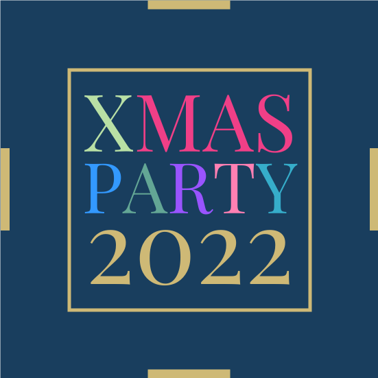 Invitation template: Xmas Party 2020 (Created by InfoART's Invitation marker)