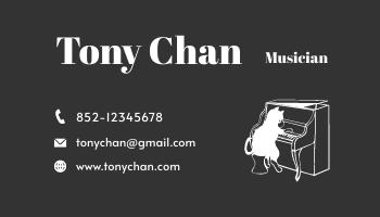 Business Card template: Musician Business Cards (Created by InfoART's Business Card maker)