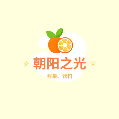 Logo template: 柑橘色果汁小店标志 (Created by InfoART's Logo maker)