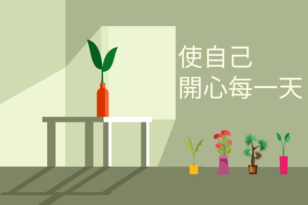 賀卡 template: 歡樂賀卡 (Created by InfoART's 賀卡 maker)