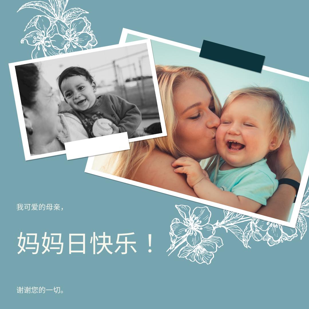 Instagram 帖子 template: 蓝色花卉照片拼贴母亲节Instagram帖子 (Created by InfoART's Instagram 帖子 maker)