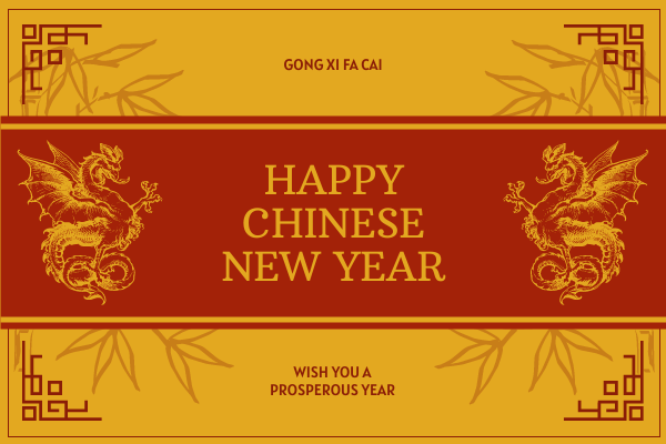 Greeting Card template: Gold Dragon Graphic Lunar New Year Greeting Card (Created by InfoART's Greeting Card maker)