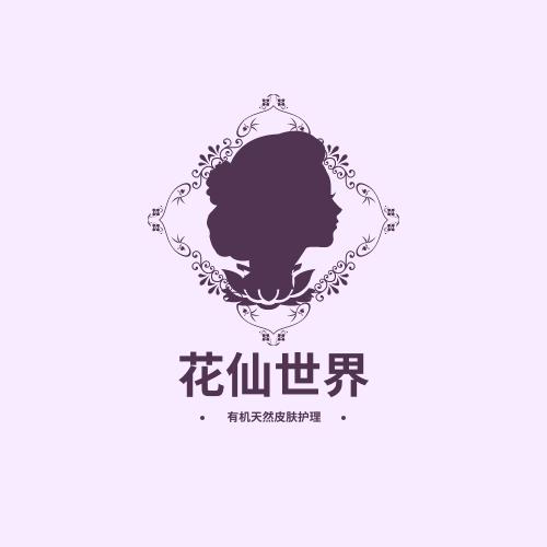 Logo template: 有机天然少女皮肤护理品牌标志 (Created by InfoART's Logo maker)