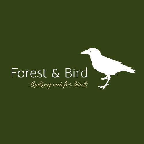 Logo template: Forest And Bird Logo (Created by InfoART's Logo maker)