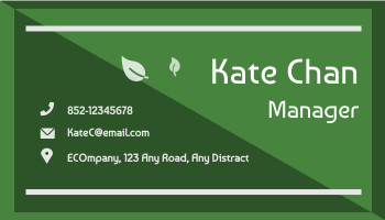 Business Card template: ECO Company Business Cards (Created by InfoART's Business Card maker)