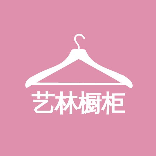 Logo template: 时尚衣柜徽标 (Created by InfoART's Logo maker)