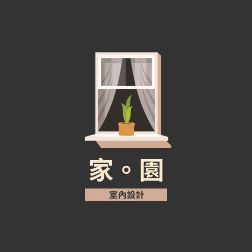 Logo template: 家居室內設計主題標誌 (Created by InfoART's Logo maker)