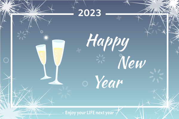 Greeting Card template: Happy New Year Party Greeting Card (Created by InfoART's Greeting Card maker)