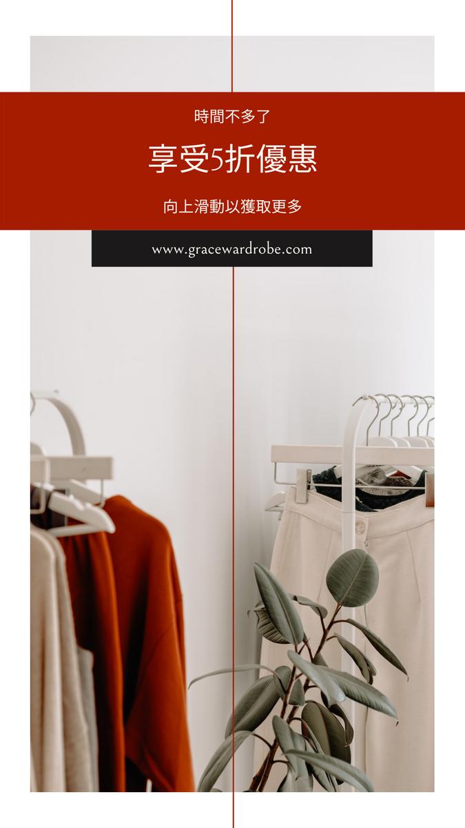 Instagram Story template: 紅色和黑色的衣服銷售Instagram的故事 (Created by InfoART's Instagram Story maker)