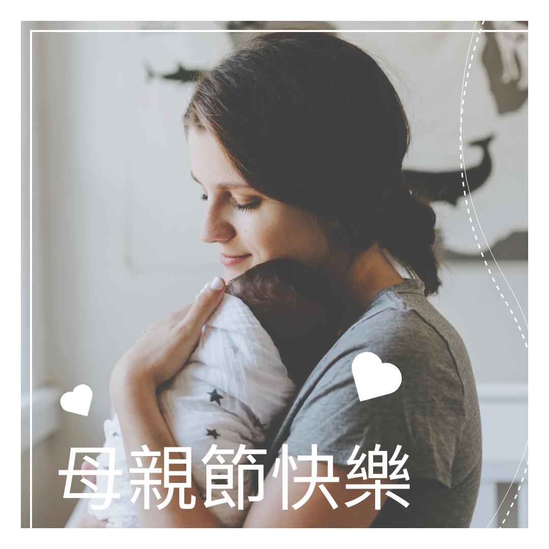 Instagram 帖子 template: 白色系母親節快樂Instagram帖子 (Created by InfoART's Instagram 帖子 maker)
