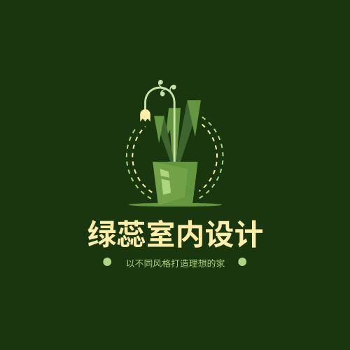 Logo template: 绿色调室内设计标志 (Created by InfoART's Logo maker)