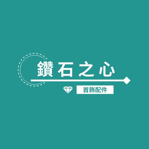 Logo template: 首飾配件小店標誌 (Created by InfoART's Logo maker)