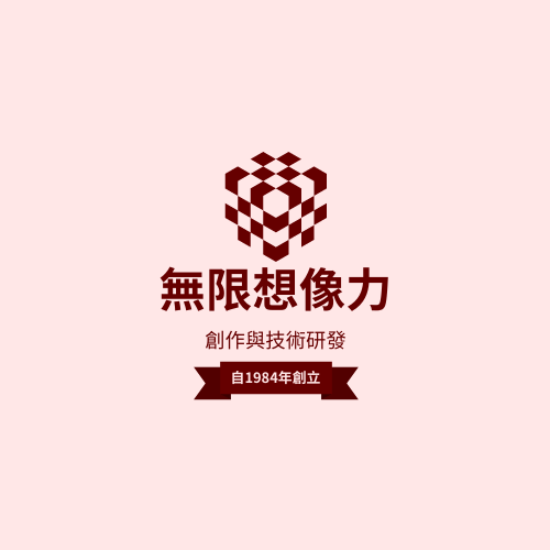 Logo template: 創作與技術研發公司標誌 (Created by InfoART's Logo maker)