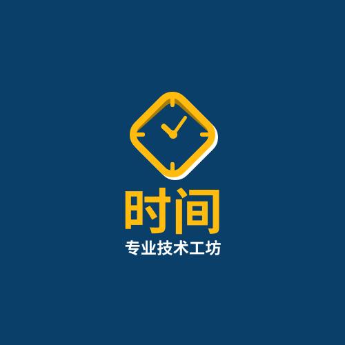 Logo template: 钟表专业技术工坊标志 (Created by InfoART's Logo maker)