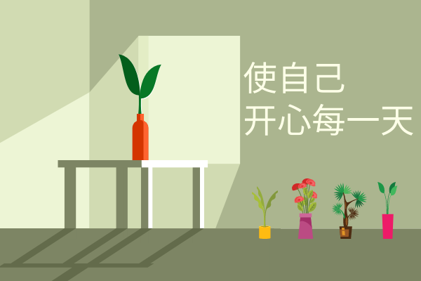 贺卡 template: 欢乐贺卡 (Created by InfoART's 贺卡 maker)