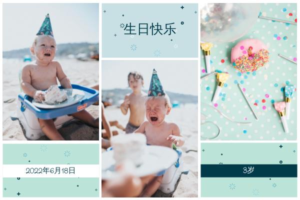 贺卡 template: 浅蓝色婴儿和蛋糕照片生日贺卡 (Created by InfoART's 贺卡 maker)
