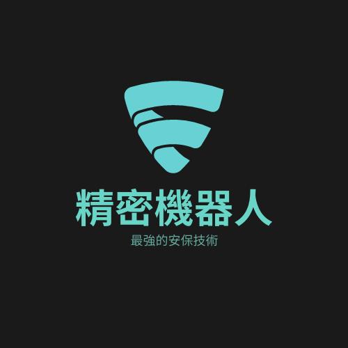 Logo template: 藍色螺旋狀安保技術公司標誌 (Created by InfoART's Logo maker)