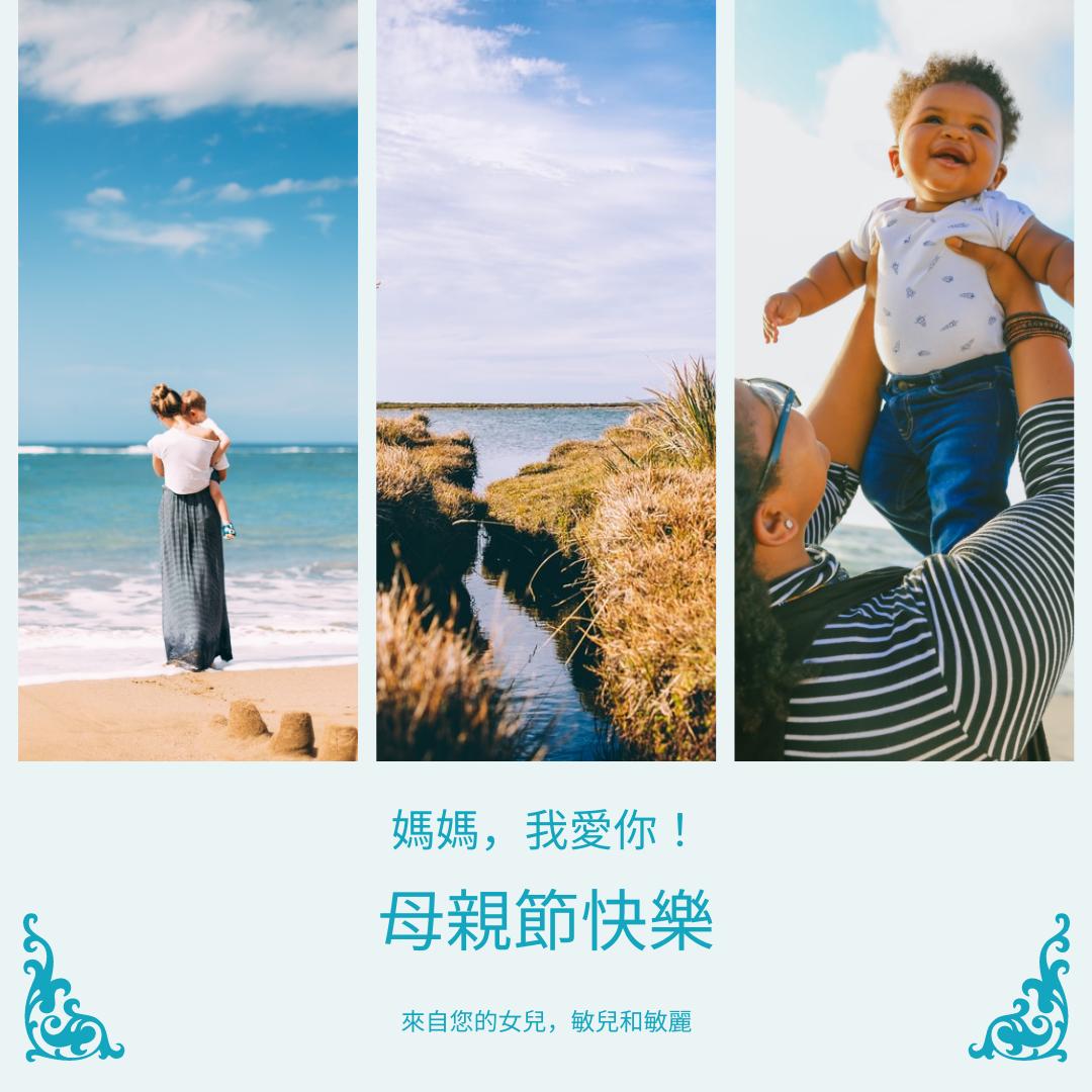 Instagram 帖子 template: 藍色照片母親節Instagram帖子 (Created by InfoART's Instagram 帖子 maker)