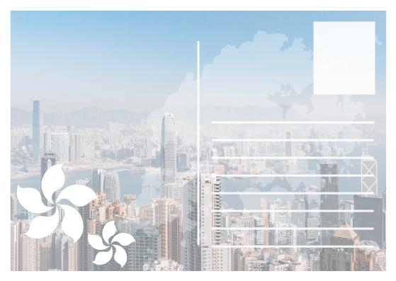 Postcard template: Hong Kong Food  Postcard (Created by InfoART's Postcard maker)