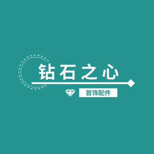 Logo template: 首饰配件小店标志 (Created by InfoART's Logo maker)