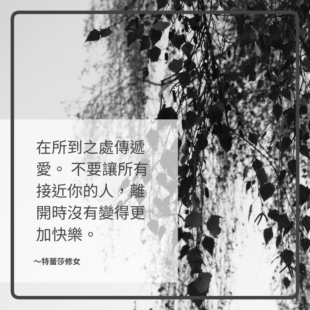 Instagram 帖子 template: 黑色二色名言語錄Instagram帖子 (Created by InfoART's Instagram 帖子 maker)