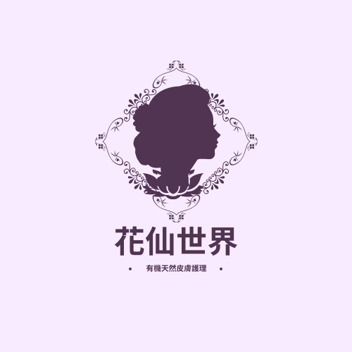 Logo template: 有機天然少女皮膚護理品牌標誌 (Created by InfoART's Logo maker)