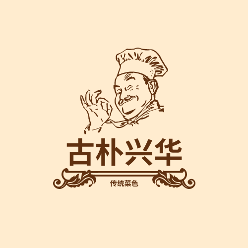 Logo template: 传统菜色餐馆标志 (Created by InfoART's Logo maker)