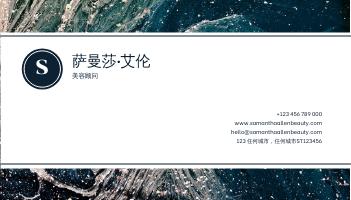 名片 template: 海军大理石图案照片名片 (Created by InfoART's 名片 maker)