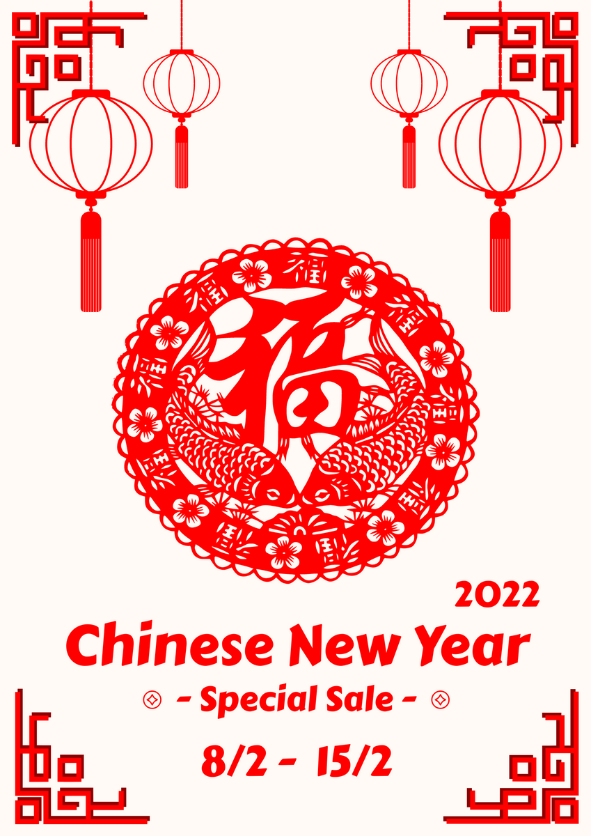 Poster template: Chinese Paper-Cutting Style Poster (Created by InfoART's Poster maker)