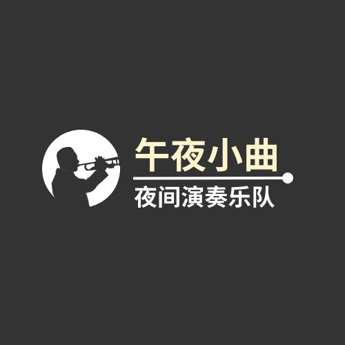 Logo template: 夜间演奏乐队标志 (Created by InfoART's Logo maker)