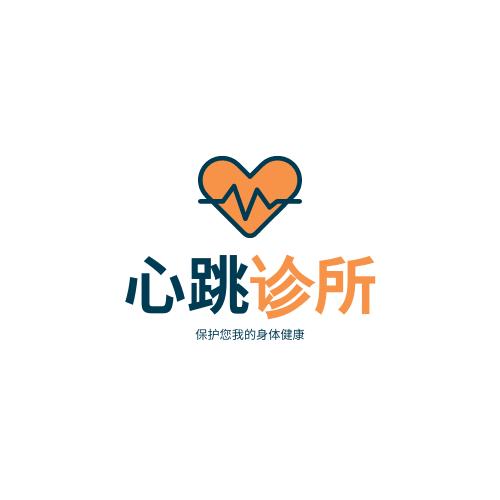 Logo template: 心臟專科診所標誌設計 (Created by InfoART's Logo maker)