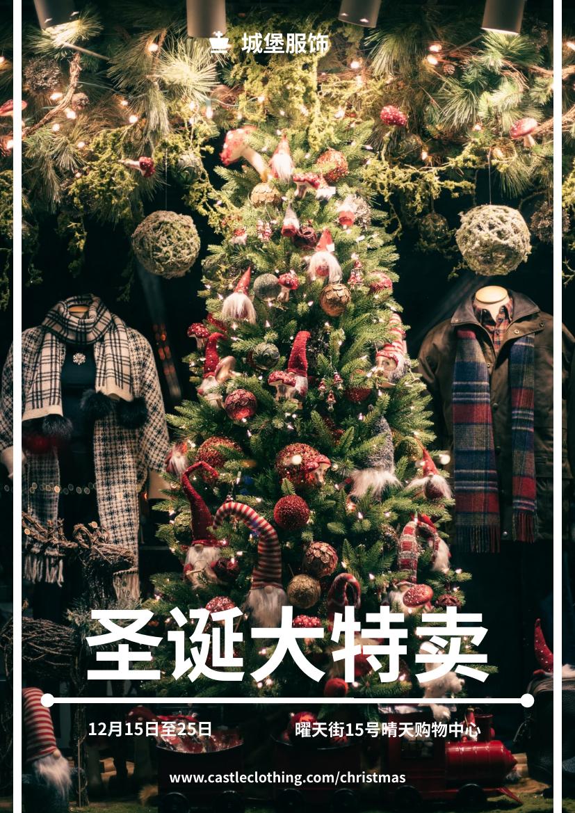 传单 template: 时装服饰圣诞大特卖宣传单张 (Created by InfoART's 传单 maker)